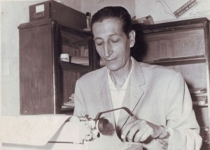 HOMENAJE:  Coloquio Sebastián Salazar Bondy en Lima @ Universidad de Lima   Lima   Lima   Perú