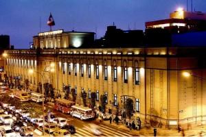 INAUGURACIÓN: Centro Cultural Gran Biblioteca Pública de Lima @ Biblioteca Nacional del Perú   Lima   Perú